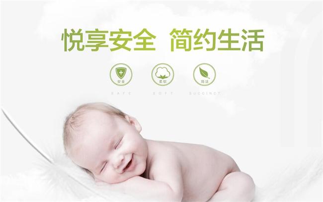 安织爱母婴用品加盟.jpg