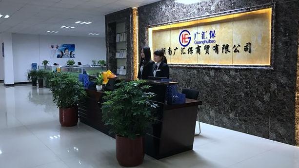 广汇保车险超市加盟