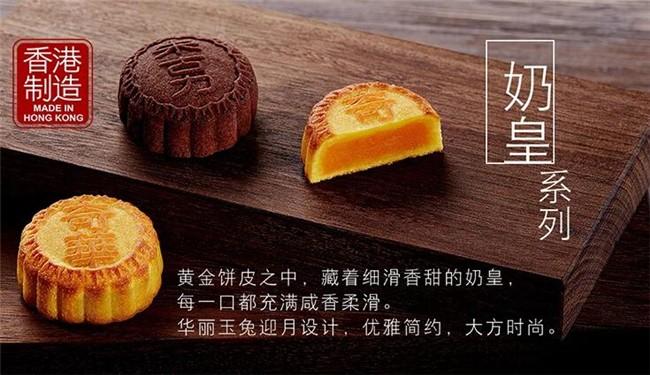 奇华饼家加盟.jpg