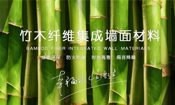 恒信福集成墙加盟条件