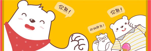 开心熊窗帘加盟.jpg