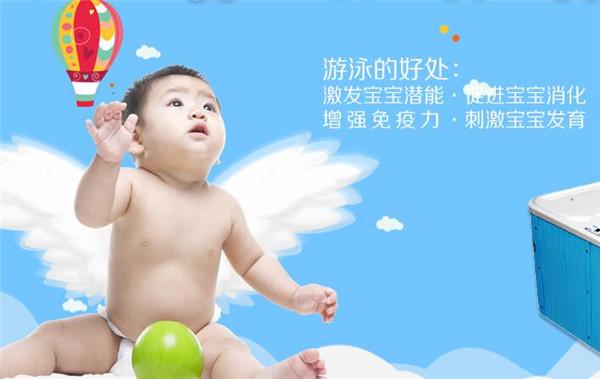 阳光宝贝婴幼儿游泳馆加盟详情