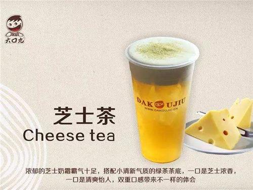 大口九奶茶产品
