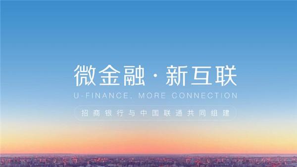 招联金融加盟详情