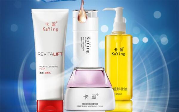 卡盈化妆品加盟详情