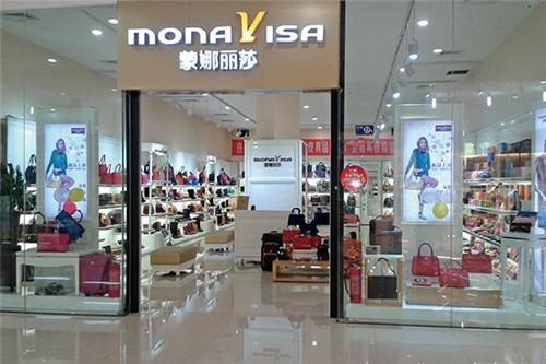 蒙娜丽莎皮具加盟店