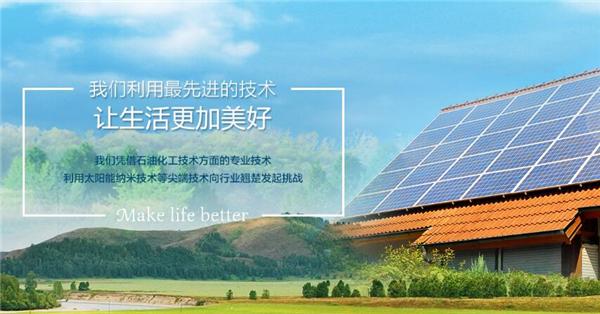 享通阳光太阳能加盟优势