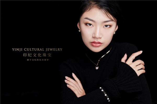 印纪文化珠宝加盟详情