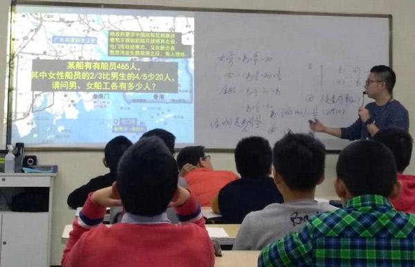 菲尔兹数学老师上课