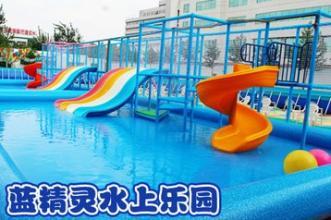 蓝精灵婴幼儿游泳乐园加盟