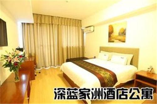 深蓝酒店公寓