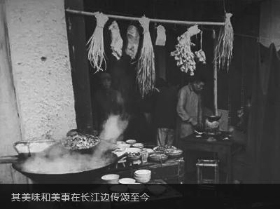 过江龙火锅加盟