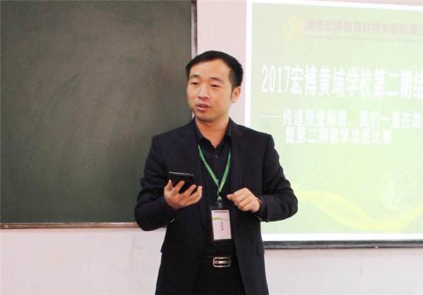 宏博教育培训机构加盟优势