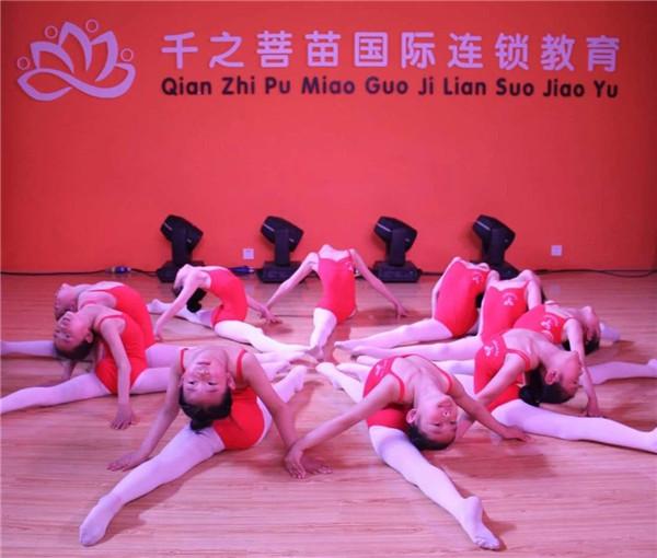 千之菩苗舞蹈培训加盟