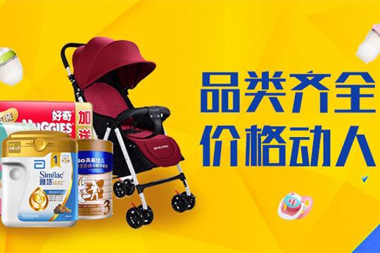 香港3861国际母婴生活馆加盟支持