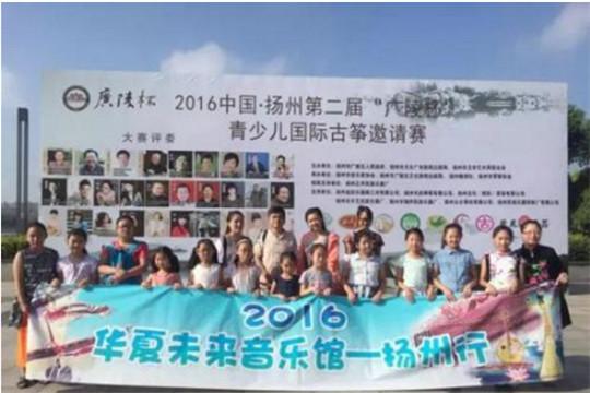 华夏未来儿童音乐馆加盟条件