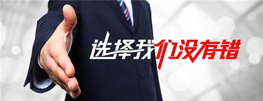 翰申集团加盟05.jpg