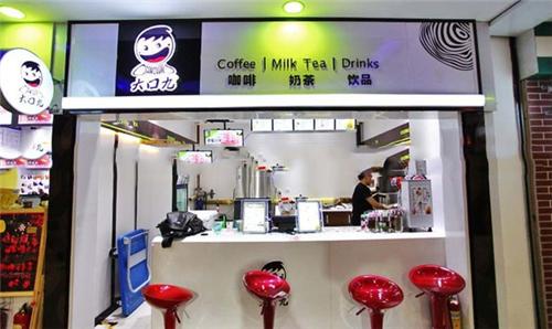 大口九奶茶 加盟.png