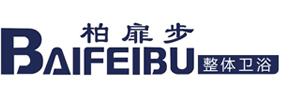 柏扉步整体卫浴logo.jpg