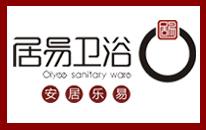 居易卫浴logo.jpg