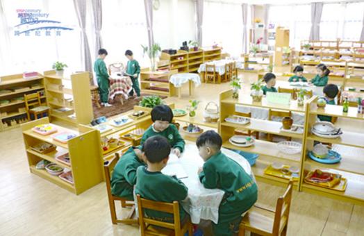 跨世紀幼兒園加盟