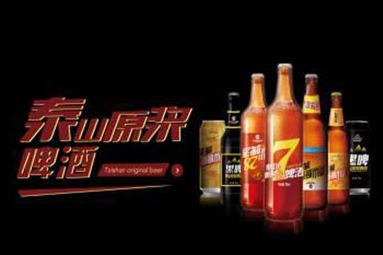 泰山原浆啤酒加盟品牌详情介绍