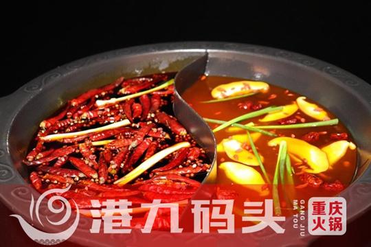 重庆港九码头老火锅加盟详情