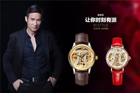 PAI手表加盟品牌
