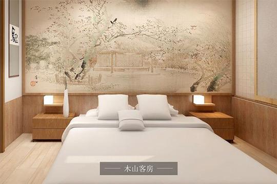 木山清芽酒店客房
