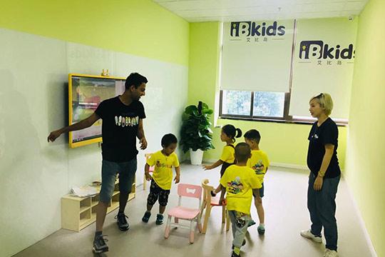 iB kids艾比島加盟