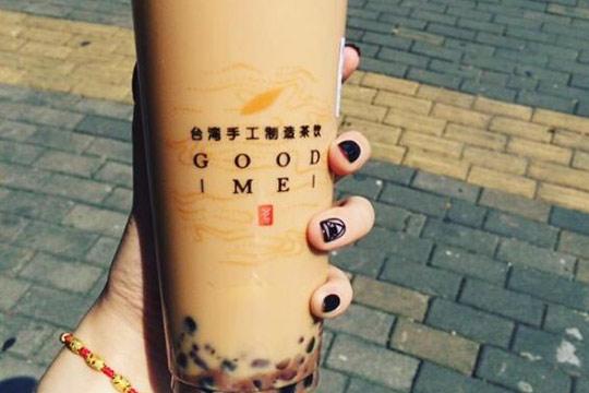 古茗奶茶茶饮加盟