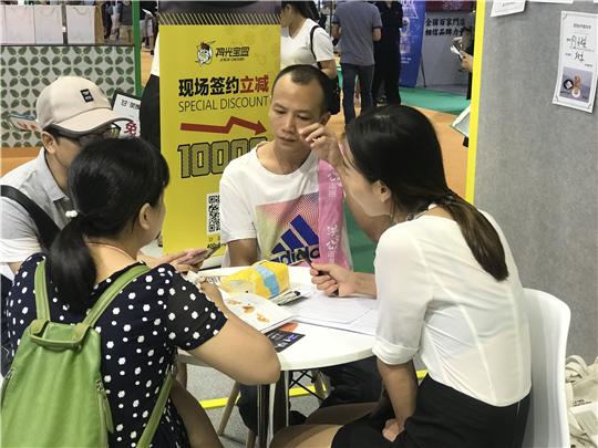 鸡光宝盒招商总监汪任哲先生接受前景加盟网采访