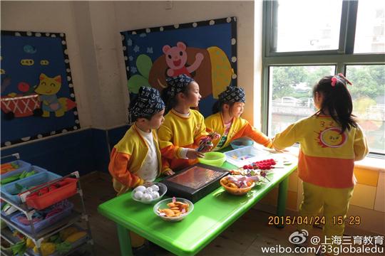 三育教育加盟