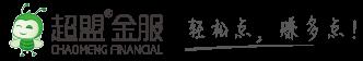 超盟金服logo