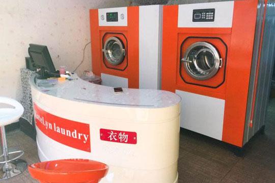 凯特琳国际洗衣加盟支持