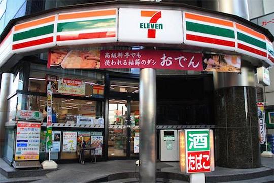 7-Eleven便利店加盟优势
