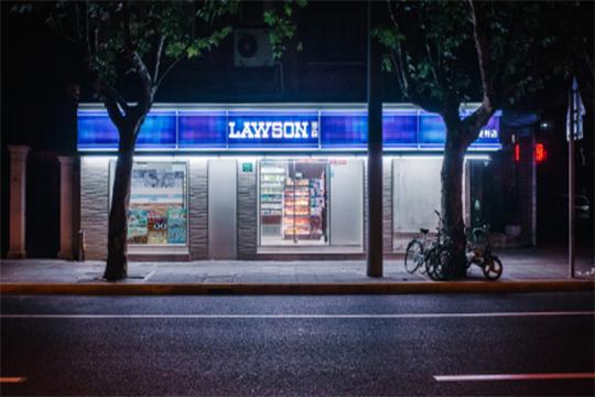 LAWSON罗森便利店加盟详情