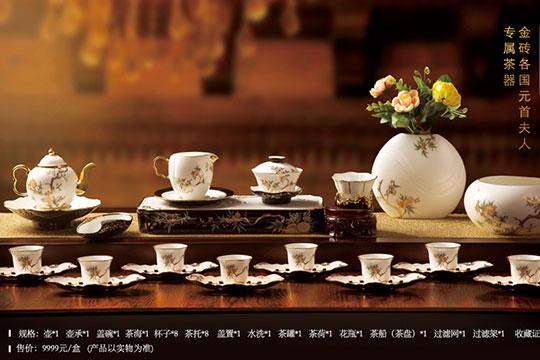 華祥苑茗茶加盟支持