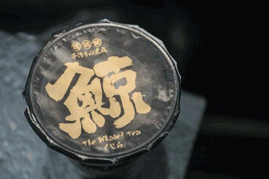 琉璃鲸奶茶加盟详情