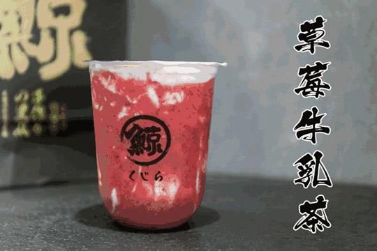 琉璃鲸奶茶加盟支持