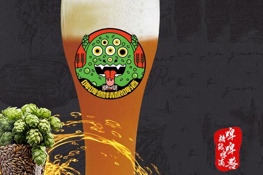 啤啤兽精酿啤酒加盟支持