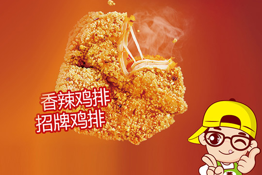姜同学炸鸡优势