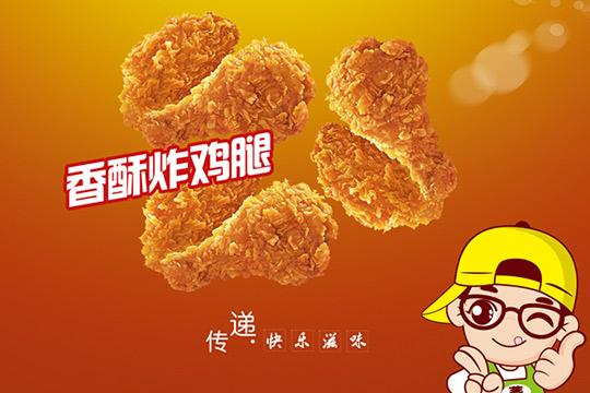姜同学炸鸡条件
