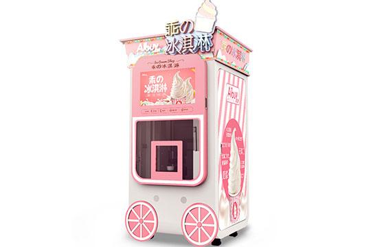 Aibuy无人智能冰淇淋机加盟详情
