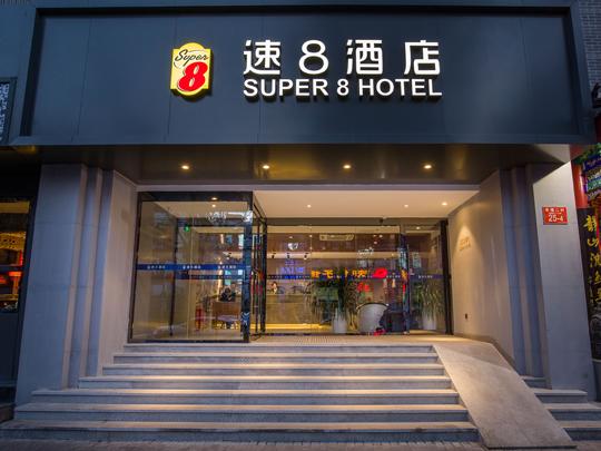 速8精选酒店加盟