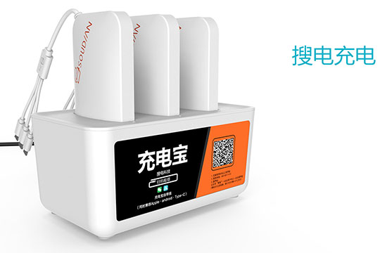 搜电充电加盟条件