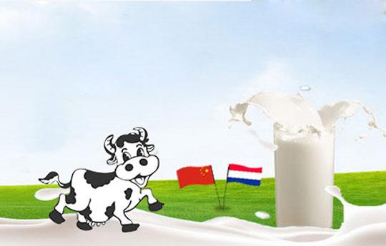 绿景牛奶加盟支持