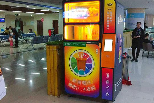 恒纯鲜榨橙汁自动售卖机产品图