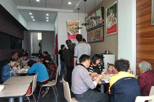 惠美餃子加盟條件