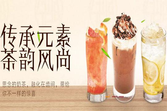 壶沏奶茶加盟产品图